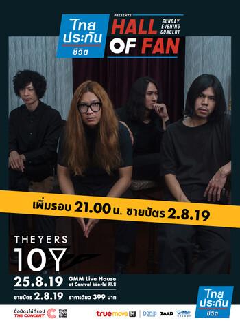 ไทยประกันชีวิต Presents HALL OF FAN Sunday Evening Concert : The Yers 10 Years #2